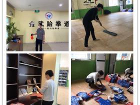 金武跆拳道中心广场店、宏远广场店全面消毒清洁
