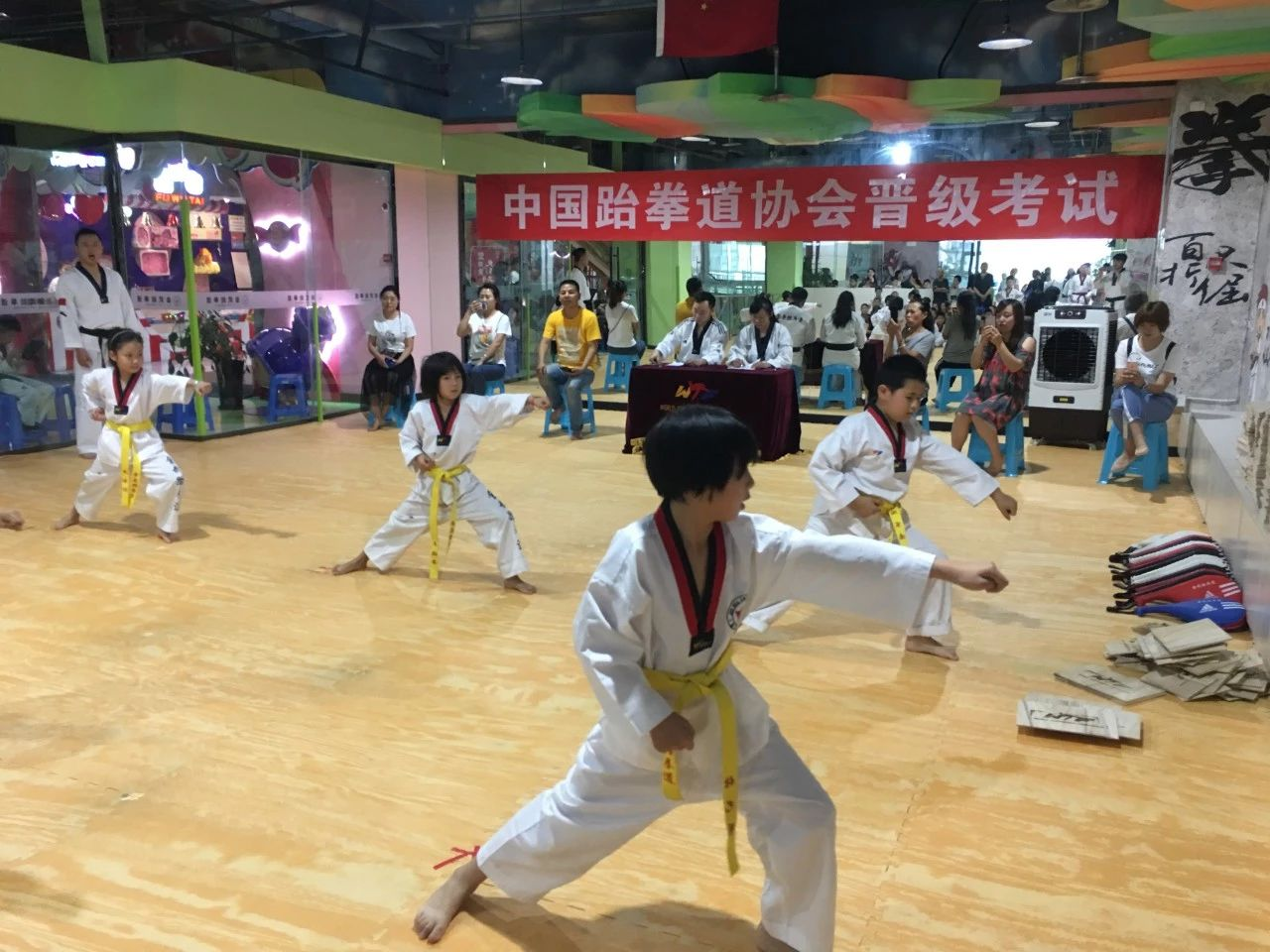 金武跆拳道—宏远广场店