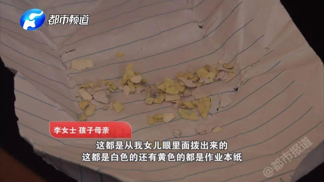 7岁女孩被男同学往眼里塞纸片!遇到校园暴力,要训练孩子打回去!